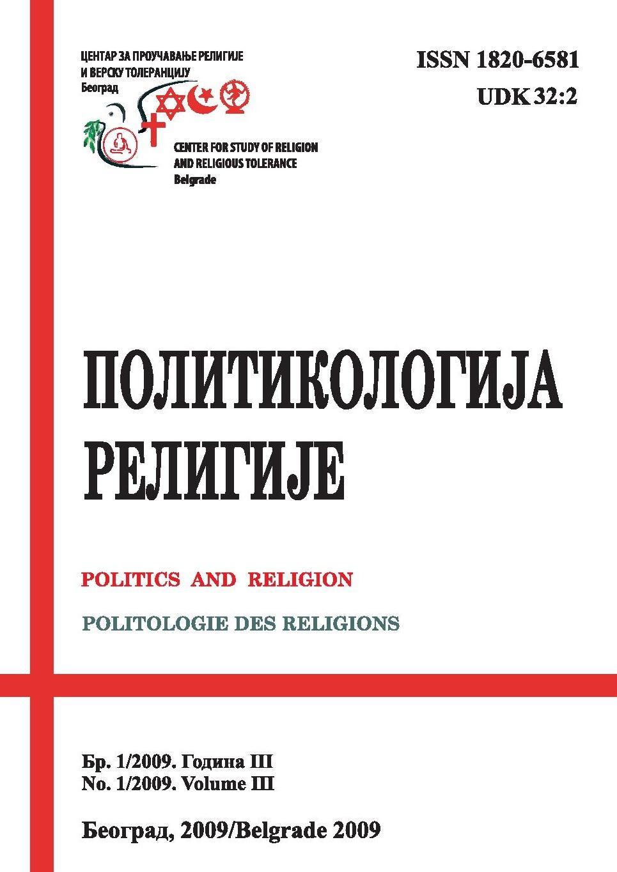 religion in modern europe davie grace