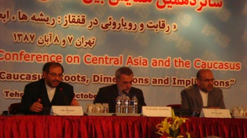 International Conference in Iran | Politics and Religion Journal